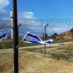 Grenze zum Gazastreifen   Bild (Ausschnitt): © Michael Panse [CC BY-ND 2.0] - Flickr