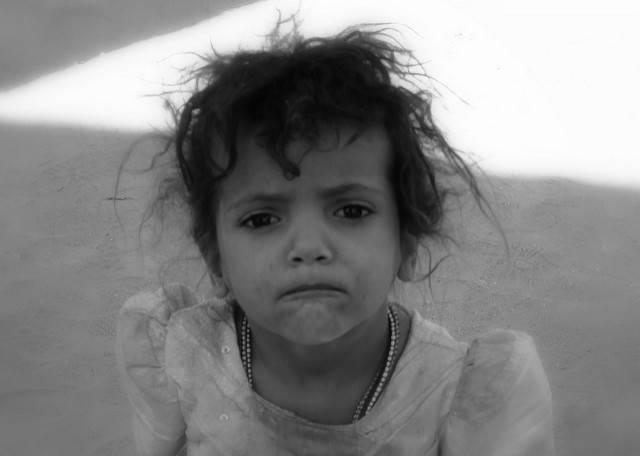 Yemeni Mädchen Yemeni Mädchen  |  Bild: ©  Will De Freitas [CC BY-NC-ND 2.0]  - Flickr