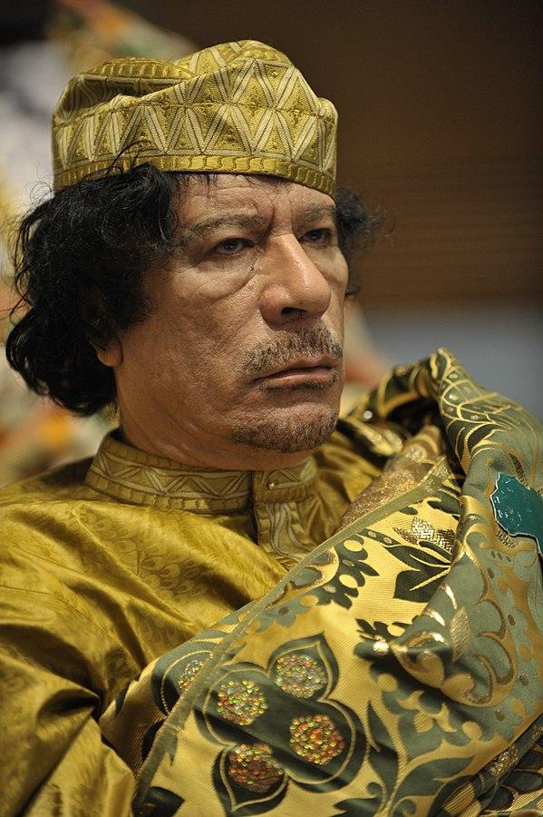 Muammar al-Gaddafi auf dem 12. Gipfel der Afrikansichen Union am 2. Februar 2009