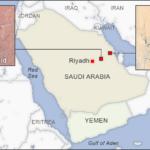 Churais Ölfeld und Abkaik Raffinerie in Saudi-Arabien Churais Ölfeld und Abkaik Raffinerie in Saudi-Arabien | Bild (Ausschnitt): © VAO [public domain] - Wikimedia Commons